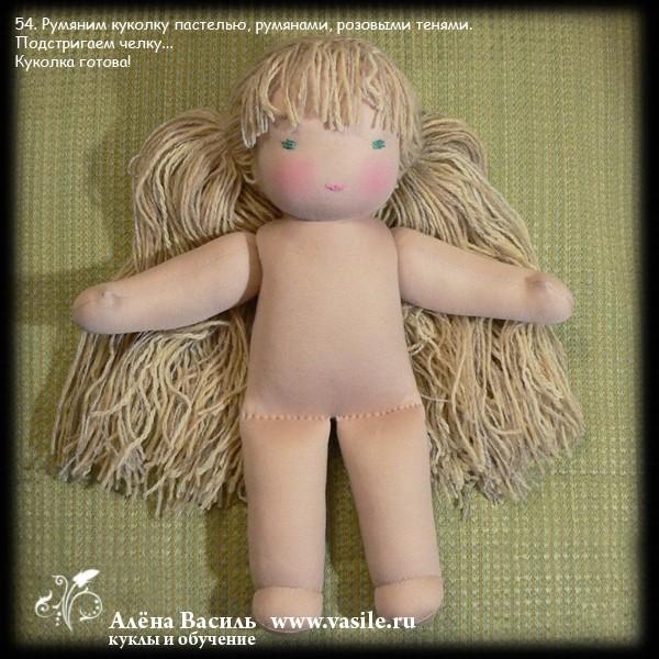 Как сделать куклу вальдорфская кукла